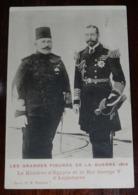 Le Khédive D'Egypte Et Le Roi George V D'Angleterre Non Circulée - Egipto