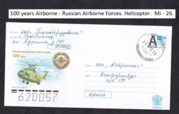 Russia.Stamped Stationery .100 Years Airborne - Russian Airborne Forces. Helicopter.  Mi - 26. - Hubschrauber