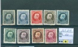 211-219 X COB 40€ - Belgium
