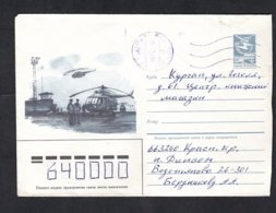 1985. USSR.  Helicopters  .Stamped Stationery . - Hubschrauber