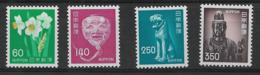 JAPAN 1976 FLOWERS,DEFINITIVES  MNH - 1926-89 Emperor Hirohito (Showa Era)