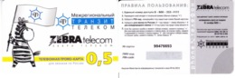 Phonecard   Russia. Moscow  Zebratelecom 0,5. Promo  Card - Russland