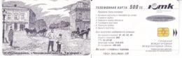Phonecard   Russia. Taganrog  500 T.E - Russland