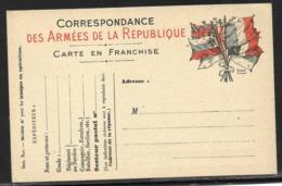Guerre 14/18 : Variété / CP FM Sept Drapeaux Mod A1 Sans La Couleur Jaune – Neuve - Marcophilie (Lettres)