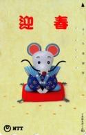 JAPON. New Year's Greetings (Rat In Kimono). COMICS. 11/1995. JP-231-173 C. (084) - Japón
