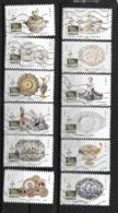 2018 - 198 - 1528 à 1539 - Les Arts De La Table, Porcelaine Et Faïence - Oblitéré - Adhésifs (autocollants)