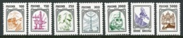 RUSSIA 1997 Definitive: Symbols On Chalky Paper MNH / **.  Michel 568-74v - 1992-.... Föderation