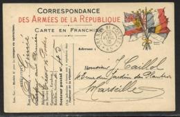 Secteurs Postaux Trésor Et Postes 45 (double Cercle) 25.4.1915 - Gare Régulatrice De Gray / CPFM 7 Drapeaux Mod. A1 - Marcophilie (Lettres)