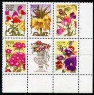 RUSSIA 1996 Garden Flowers MNH / **.  Michel 480-84 - Ungebraucht