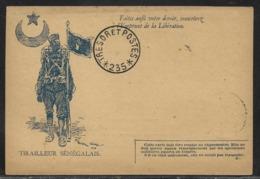 Secteurs Postaux : Trésor Et Postes 235 (complaisance) 8.12.1918 / CP FM Emprunt De La Libération Mod. A2 - Marcophilie (Lettres)