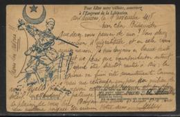 Secteurs Postaux : Tàd Trésor Et Postes (double Cercle Sans Numéro) 10.11.1918 / CP FM Emprunt De La Libération Mod. A1 - Marcophilie (Lettres)