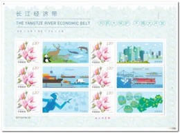 China 2018, Postfris MNH, GTY2018-10, The Yangtze River Economic Nelt - Ongebruikt