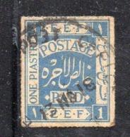 Y8 - PALESTINA 1918 , 1 Piastra Usata (2380A). - Palestina
