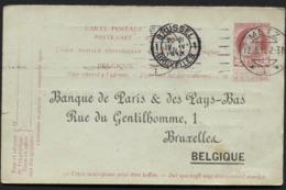 Entier CP 10c Grosse Barbe Réponse Obl. Allemande METZ Vers Bruxelles 1913 - Stamped Stationery