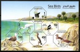 United Arab Emirates 2010 UAE / Birds MNH Vögel Aves Oiseaux / Cu15020  40-4 - Vögel