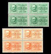REGNO 1932 1933 Quartine Espressi Lire 1,25 E 2,50  L. MNH ** Integri Espresso - 1900-44 Victor Emmanuel III.
