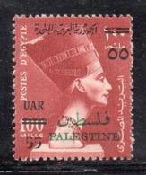 Y1912 - PALESTINA 1959, Serie N. 71  ***  MNH (2380A). - Palestina