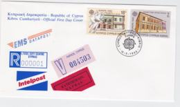 Cyprus 1990 FDC Europa CEPT   (G105-37) - 1990