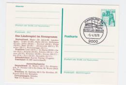 Germany Postal Stationary Hamburg 1978 Länderspiel Deutschland - Brasilien  (G105-38) - Voetbal