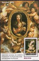 Rubens - Painting - Art - Christmas - Bolivia 1982 - MINT Sheet (Cat. +60€) - Bolivia