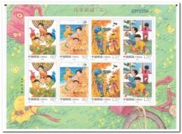 China 2019, Postfris MNH, 2019-11, Children Games - Ongebruikt