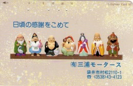 JAPON. Seven Dwarfs TEL:(0538)43-4123.  JP-110-154. (147) - Japón
