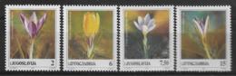 YUGOSLAVIA 1991 FLOWERS  MNH - Altri