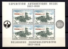 Belgique Bloc-feuillet YT N° 31 Neuf ** MNH. TB. A Saisir! - Blocs 1924-1960