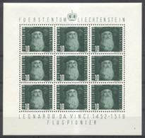 1948 Liechtenstein Small Sheet (9 Stamps) Mint. MNH**. Leonardo Da Vinci - Pioneer Of Aircraft. Michel #257 - Nuovi