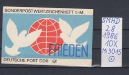 DDR Michel Kat.Nr.  SMHD  28  (Inhalt Gest 10x3015) - Markenheftchen