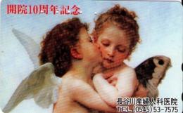JAPON. ANGELS. TEL (0545) 53-7575.JP-110-011. (152) - Japón
