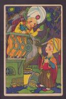 Image Publicité BANANIA Publicitaire Réclame Voir Scan Du Dos Fables De La Fontaine - Pubblicitari
