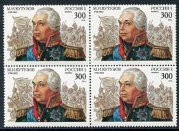 RUSSIA 1995 Kutuzov 250th  Anniversary Block Of 4 MNH / **.  Michel 413 - 1992-.... Föderation
