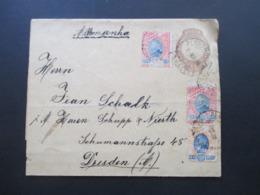 Brasilien 1898 Streifband Zusatzfrankaturen Landschaft Nr. 104 (2) Und 105 Pernambuco Nach Dresden Gesendet! Firmenbeleg - Briefe U. Dokumente
