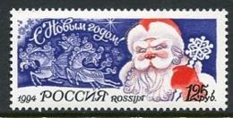 RUSSIA 1994 New Year   MNH / **.  Michel 408 - 1992-.... Federazione