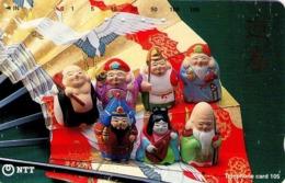 JAPON. New Year's Greetings (Seven Gods). JP-231-282 D. (148) - Japón