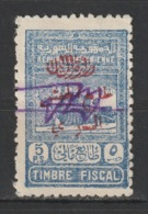 Syria - 1945 - RARE - ( POSTAL TAX STAMPS - Overprinted ) - MH* - Syrie