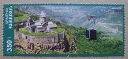 Armenien    Europa  Cept    Besuchen Sie Europa  2012  ** - 2012