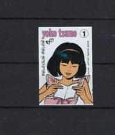N°3922ND Yoko Tsuno (genummerd 433) MNH ** POSTFRIS ZONDER SCHARNIER COB € 100,00 SUPERBE - Belgium