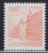 Yugoslavia 1980 Definitive 2.50 Din, MNH (**) Michel 1843 - 1945-1992 République Fédérative Populaire De Yougoslavie