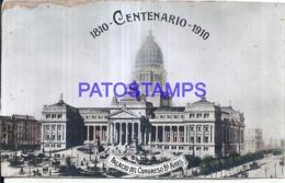 124049 ARGENTINA BUENOS AIRES PALACIO DE CONGRESO CENTENARIO DETAILS NO POSTAL POSTCARD - Belice