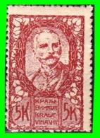 YUGOSLAVIA SELLOS AÑO 1919 King Peter I - 1919-1929 Reino De Los Serbios, Croatas Y Eslovenos