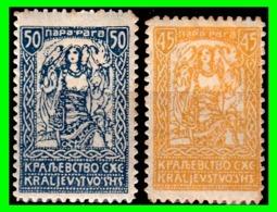YUGOSLAVIA SELLOS AÑO 1920 King Peter I - 1919-1929 Reino De Los Serbios, Croatas Y Eslovenos