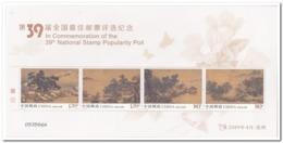 China 2018, Postfris MNH, 2018-20, 39th National Stamp Popularity Poll - Ongebruikt