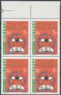 Bolivia 1978 Bl.4 CEFIBOL 1066 ** Cincuentenario Contraloría General De La República. Ojo, Compás, Ley. - Bolivia