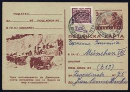 1952, Bulgarien, P92/01 U.a., Brief - Bulgarije