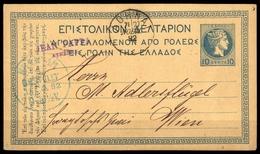 1883, Griechenland, P 4, Brief - Griekenland