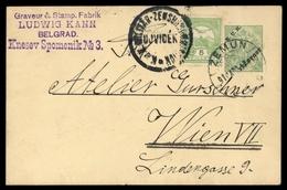 1916, Österreich Feldpost Allgemeine Ausgaben, FP 2 U.a., Brief - Oostenrijk