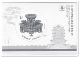 China 2019, Postfris MNH, 2019-12, World Stamp Exhibition - Ongebruikt