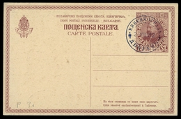 1912, Bulgarien, P 31, Brief - Bulgarije